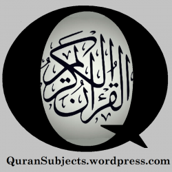 Quran Subjects
