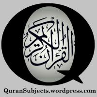 Quran Subjects